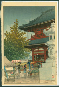 Hasui: Rainy Morning in Asakusa