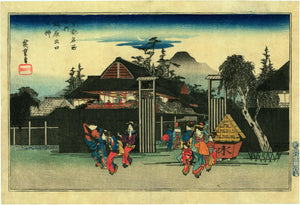 Hiroshige: A willow tree at the entrance of Shimabara (Shimabara deguchi no yanagi).