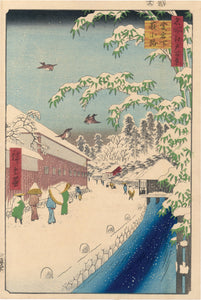 Hiroshige: Snow Scene with Birds and Bamboo
