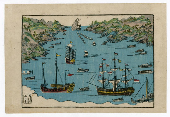 Nagasaki-e: Nagasaki Bay with Ships