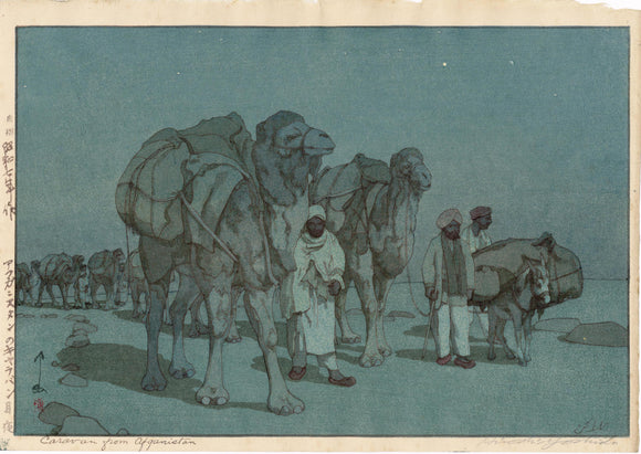 Yoshida: Caravan from Afghanistan on a Moonlit Night