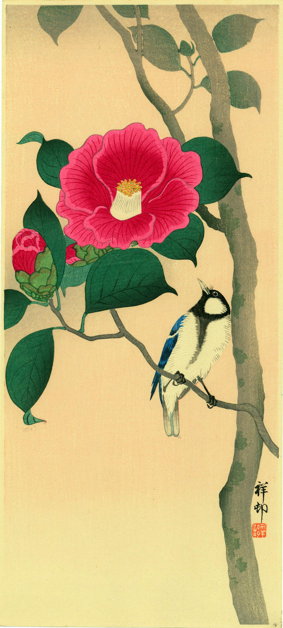 Ohara Kōson: Bird on a Magnolia Branch