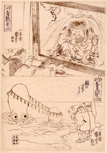 Kuniyoshi: Preparatory drawing for 2 chuban giga-e of catfish. Mongaku under the waterfall, top and the husband-and-wife rocks, bottom.