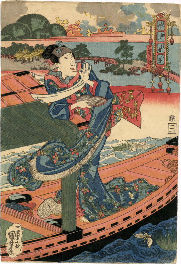 Kuniyoshi: Actor as Evening Glow