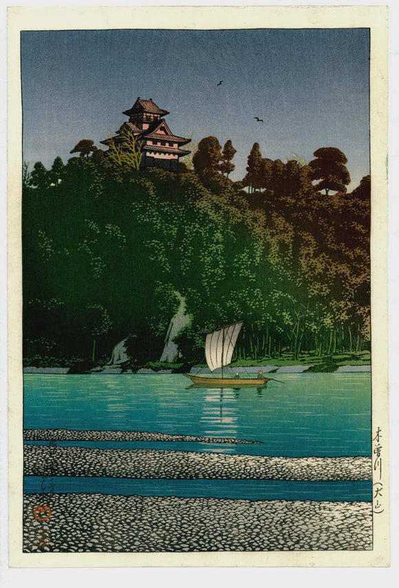 Hasui: Mt. Inu by the River Kiso