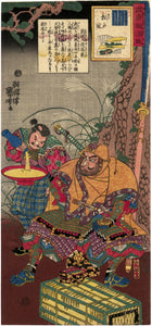 Kuniyoshi: Pouring Sake for Chôhan