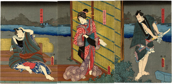 Kunisada: Woman carrying letter and man wiping knife
