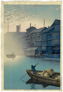 Hasui: Morning at Dôtonbori in Osaka