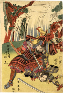 Katsukawa Shuntei: Two samurai fight next to a waterfall