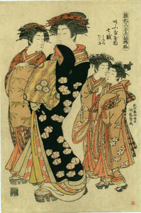 Isoda Koryūsai: The courtesan Nanakoshi with her two kamuro.