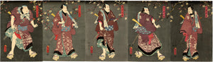 Kunisada: Five Manly Men