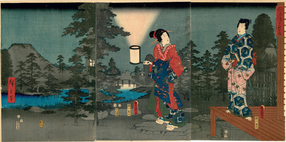Hiroshige: Prince Genji and lady friend in the evening
