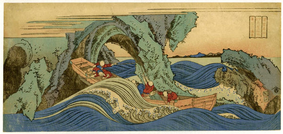Totoya Hokkei: Boat, waves and rocky shoreline.