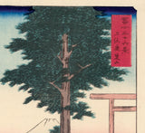 Hiroshige: Mount Fuji, Cherry trees and Cypress (Sold)
