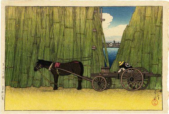 "Hasui: Komagata Embankment. From the series ""Twelve Scenes of Tokyo"". Considered perhaps his finest summer scene."