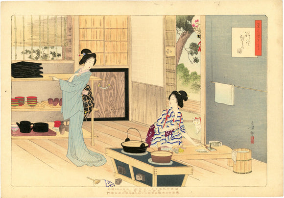 Mizuno Toshikata: Picture of cooking  (ryôri kondate no zu)