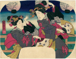 Kuniyoshi: Untitled