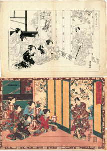 Utagawa Kunisada III: Fifty-four Chapters of Genji: Page 46