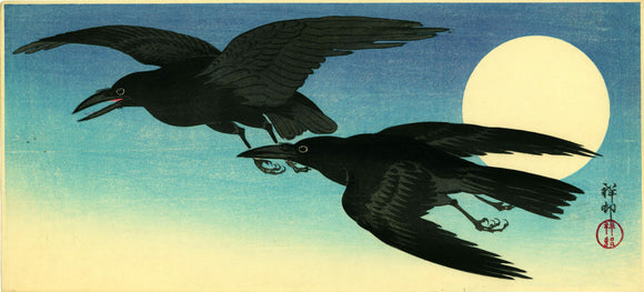 Ohara Kōson: Two Crows in Flight