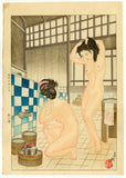 "Hasegawa Tatsuko: ""Public Bath"". Two naked beauties prepare for a good soak. Little is known about this artist."