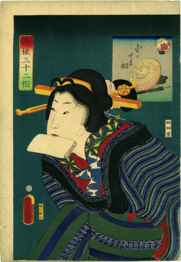 Kunisada: Looking Hasty (kigaseki so)