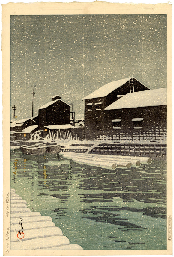 "Hasui: ""Snow at Kiba"" (Kiba no yuki)."