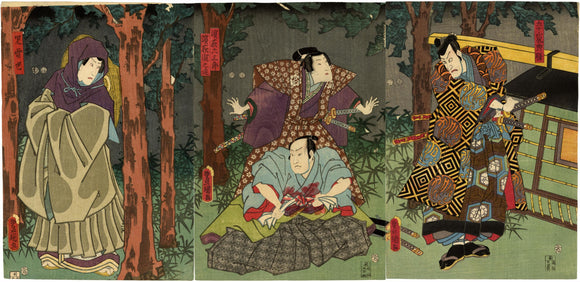 Kunisada: Jiraiya in the Forest