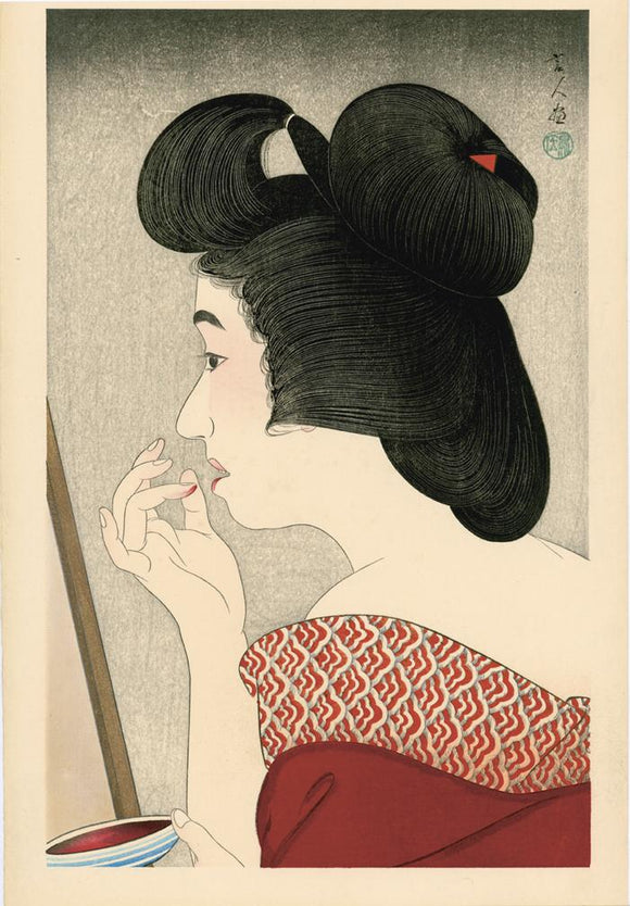 "Kotondo: ""Rouge."" (Beni) A beauty applies lip color before her mirror."