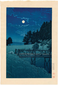 Hasui: Moon Over Akebi Bridge