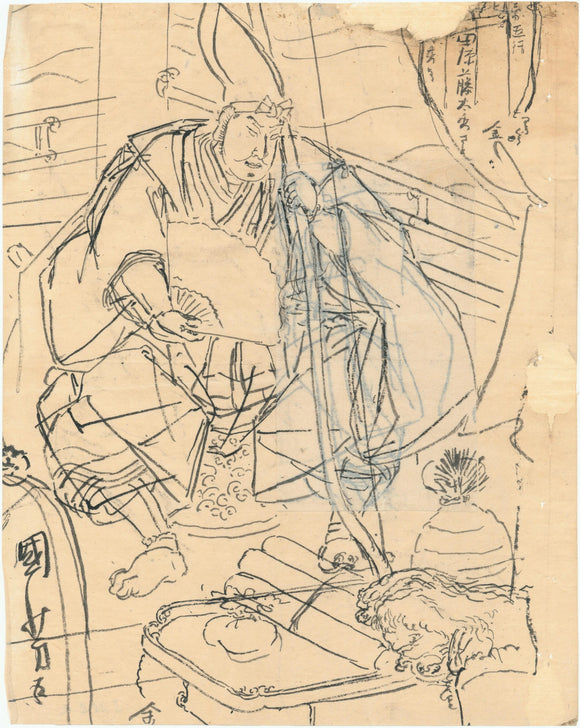 Kuniyoshi: Drawing of seated warrior with bow and fan