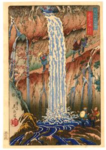 Eisen Keisai: The Waterfall Uramigadaki