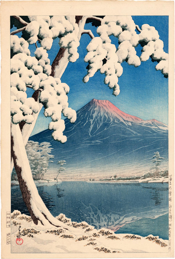 Hasui: Clearing After a Snowfall on Mount Fuji (Taganoura Beach)