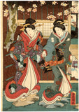 Kunisada: Spring Night Scene from Inaka Genji