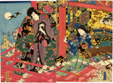 Kunisada: March of Origami Frogs