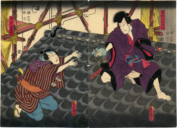 Kunisada: Rooftop exchange