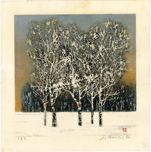 "Hoshi Jōichi: ""Clump of Trees in Winter"""