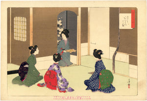 Mizuno Toshikata: Picture of greeting the guests (aisatsu no zu)