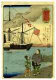 Hiroshige II: American Steamship Entering the Harbor