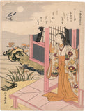 Harunobu: Beauty with Moon and Cuckoo