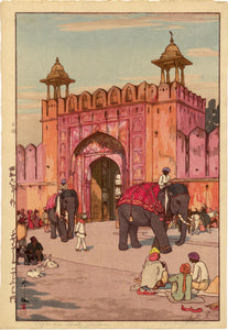 Yoshida: The Ajmer Gate at Jaipur