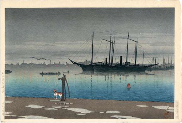 Hasui: Akashi-cho After the Rain