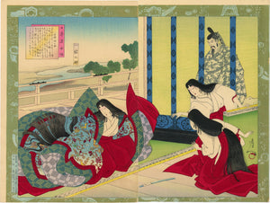 Chikanobu: Court Beauty Intrigue