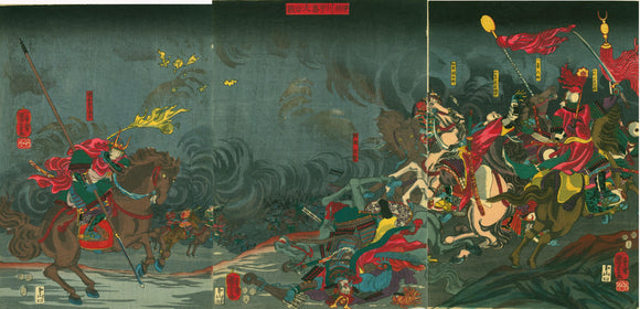 Kuniyoshi: Takeda Shingen Battle Triptych in Western Style
