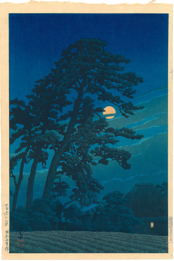 Hasui: Moon at  Magome
