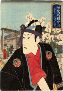 Kunisada: Danjuro VIII with Purple Headband
