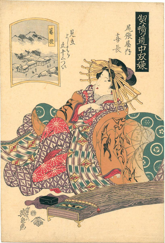 Eisen Keisai: Courtesan Kicho of Tea House Owari-ya is seated in front of her koto instrument in full finery.
