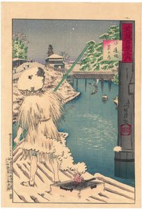 Kiyochika: Snow at Suidobashi