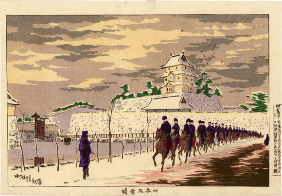 Kiyochika: Guard of Edo Castle