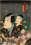 Kunisada: Fox Woman Kuzunoha During the Shinoda Forest Journey