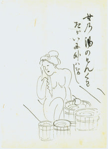 Hokuba Teisai: a Woman Bathing